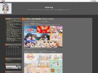2015秋アニメ新作 温泉妖精ハコネちゃん & JKめし!のスクリーンショット