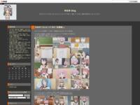 ゆるゆり さん☆ハイ! #03 「自覚無し」のスクリーンショット