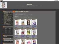 個人的コミック限定版情報 (2017年1月)のスクリーンショット