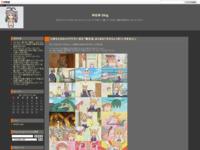 小林さんちのメイドラゴン #03 「新生活、はじまる!(もちろんうまくいきません)」のスクリーンショット