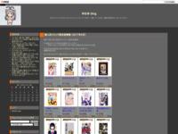 個人的コミック限定版情報 (2017年2月)のスクリーンショット
