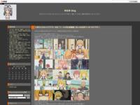 小林さんちのメイドラゴン #05 「トールの社会勉強!(本人は出来ているつもりです)」のスクリーンショット