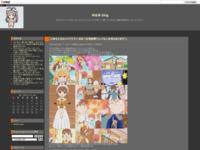 小林さんちのメイドラゴン #06 「お宅訪問!(してないお宅もあります)」のスクリーンショット