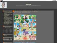 小林さんちのメイドラゴン #07 「夏の定番!(ぶっちゃけテコ入れ回ですね)」のスクリーンショット