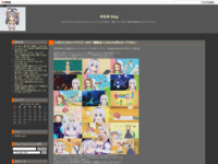 小林さんちのメイドラゴン #09 「運動会!(ひねりも何もないですね)」のスクリーンショット