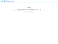 http://as-eldorado.at.webry.info/