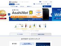 http://asahi-net.jp/