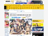 http://ascii.jp/elem/000/000/463/463394/index-3.html