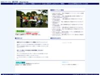 社会人サークル 遊び会のサイト画像