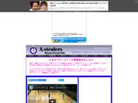 湘南A.stealersのサイト画像