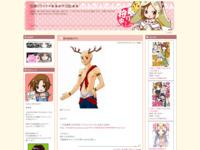 http://ayairo.blog13.fc2.com/blog-entry-790.html