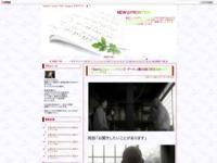 「Steins;Gate-シュタインズ・ゲート-」第20話【言語道断のオカマーデス】のスクリーンショット