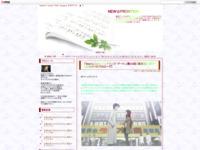 「Steins;Gate-シュタインズ・ゲート-」第24話(最終回)【終わりと始まりのプロローグ】のスクリーンショット