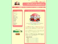 新宿ビリヤードサークル「びり?ビリオフ会♪」のサイト画像