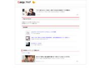 Steins;Gate 21話感想のスクリーンショット