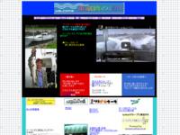 マイボートで東京湾の釣りのサイト画像