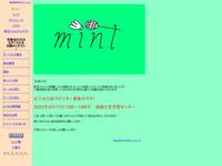 MINT(ミント)のサイト画像
