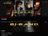 BON JOVI Tribute Band  BJ-BAND