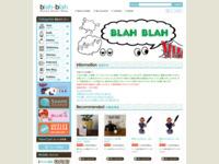 輸入雑貨のオンラインセレクトショップ | blah-blah