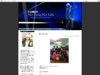 http://blog.goo.ne.jp/koyamap/