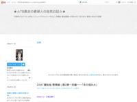 OVA「薄桜鬼-雪華録-」第2章〜斉藤一〜「冬の埋み火」のスクリーンショット