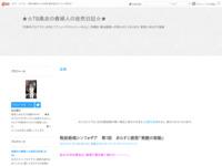 戦姫絶唱シンフォギア 第1話 あらすじ感想「覚醒の鼓動」のスクリーンショット