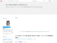 アニメ「黒子のバスケ」第67話(3期17話)あらすじ感想 エンドカード付「決勝戦試合開始!!」のスクリーンショット
