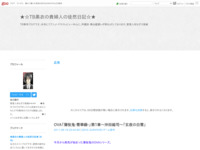 OVA「薄桜鬼-雪華録-」第1章〜沖田総司〜「玄夜の白雪」のスクリーンショット