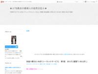 妖狐×僕SS(いぬぼくシークレットサービス) 第1話 あらすじ感想「いぬとぼく」のスクリーンショット
