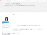 アニメ「黒子のバスケ」第58話(3期8話)あらすじ感想 エンドカード付「真の光」のスクリーンショット