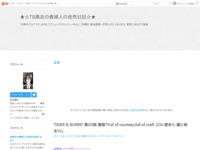 TIGER & BUNNY 第20話 感想「Full of courtesy,full of craft. (口に密あり、腹に剣のスクリーンショット