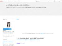 アニメ「暗殺教室」第3話 あらすじ感想「カルマの時間」のスクリーンショット