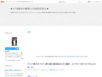アニメ「黒子のバスケ」第53話(3期3話)あらすじ感想 エンドカード付「ジャマすんじゃねーよ」のスクリーンショット