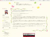 キラキラ☆プリキュアアラモード 第42話「歌えWOW!あおいラストソング!」のスクリーンショット
