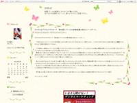 キラキラ☆プリキュアアラモード 第46話「ノワール大決戦!笑顔の消えたバースデー!」のスクリーンショット