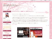キラキラ☆プリキュアアラモード 第38話「ペコリン、人間になっちゃったペコ~!」のスクリーンショット