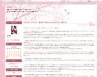 ハピネスチャージプリキュア 第39話「いおな大ショック!キュアテンダーの旅立ち!」のスクリーンショット