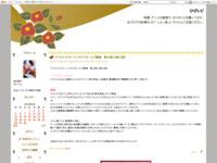 アイドルマスターシンデレラガールズ劇場 第23話(2期10話)のスクリーンショット