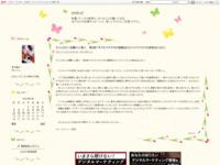タイムボカン逆襲の三悪人 第8話「今でもマネできる!楊貴妃のビックリドッキリな美容法とは!?」のスクリーンショット