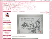 デジモンカード ディーアークver.15th Editionのスクリーンショット