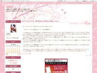 Go!プリンセスプリキュア 第17話「まぶしすぎる!きらら、夢のランウェイ!」のスクリーンショット