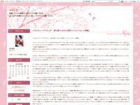 ハピネスチャージプリキュア! 第32話「いおなの初恋!?イノセントフォーム発動!」のスクリーンショット