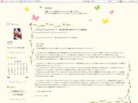 キラキラ☆プリキュアアラモード 第26話「夏だ!海だ!キラパティ漂流記!」のスクリーンショット