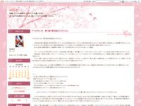 タイムボカン24 第19話「紫式部は○○だった!」のスクリーンショット