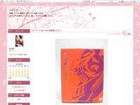 ディーアーク Ver.15th(松田啓人カラー)のスクリーンショット