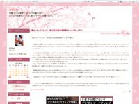 魔法つかいプリキュア! 第35話「生徒会長総選挙!リコに清き一票を!」のスクリーンショット