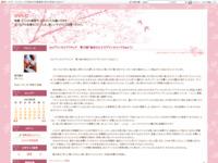 Go!プリンセスプリキュア 第18話「絵本のヒミツ!プリンセスってなぁに?」のスクリーンショット