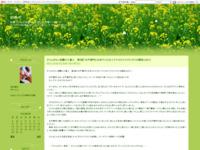 タイムボカン逆襲の三悪人 第9話「水戸黄門と日本テレビ水卜アナのビックリドッキリな関係とは!?」のスクリーンショット