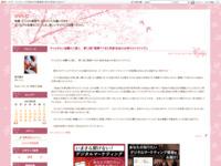 タイムボカン逆襲の三悪人 第12話「福澤アナまた見参!自由の女神ウルトラクイズ!」のスクリーンショット