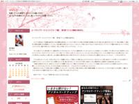 カードキャプターさくら(クリアカード編) 第4話「さくらと素敵な転校生」のスクリーンショット
